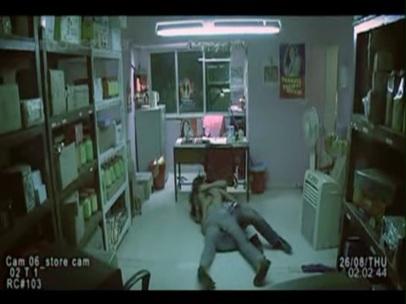 LSD Sex Scene.avi.AVI[(001929)21-33-52]